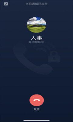 链上会议app图3