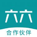 六六伙伴租房app