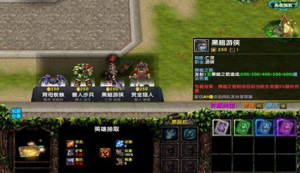 英雄再战RPG正式版,英雄再战RPG官方正式版(暂未上线),v1.0