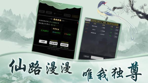 玄真道文字修真官方版下载,玄真道文字修真游戏官方版,v1.0