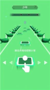 指尖音球小游戏,指尖音球小游戏官方版(暂未上线),v1.0.0