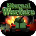Eternal Warfare游戏