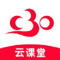 C30云课堂APP