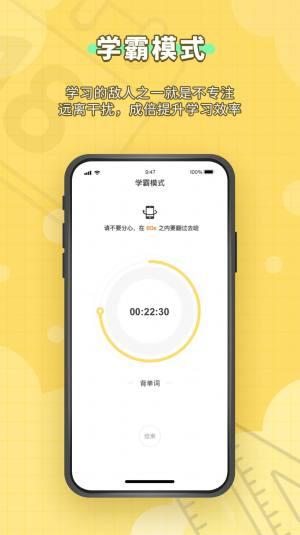 人人功课app图2