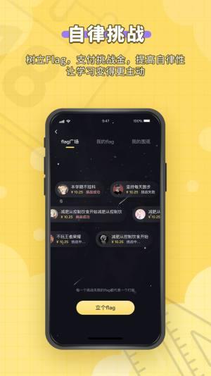 人人功课app图1