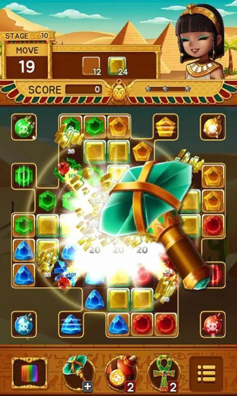 珠宝金字塔游戏下载,珠宝金字塔游戏官方版,v1.0.3