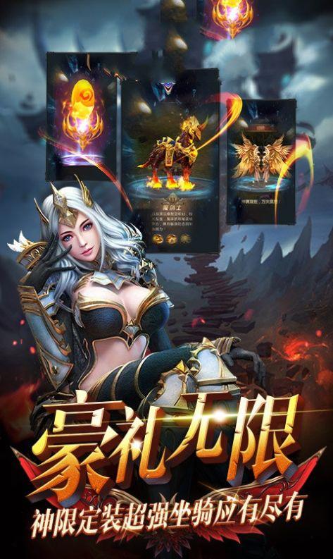 魔龙之神官方版,魔龙之神手游官方最新版(暂未上线),v1.0