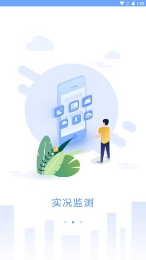 吉林天气预警app图3