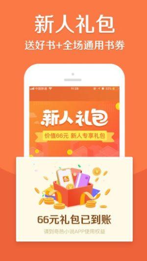七七书包网app图2