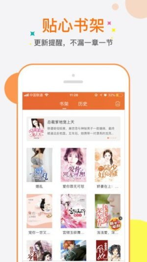 七七书包网app图1