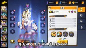 龙珠超破坏神官方版图3