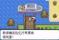口袋妖怪胖男孩安卓手机版汉化版图片1