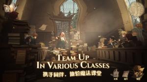 哈利波特魔法觉醒网易游戏官方版图片1