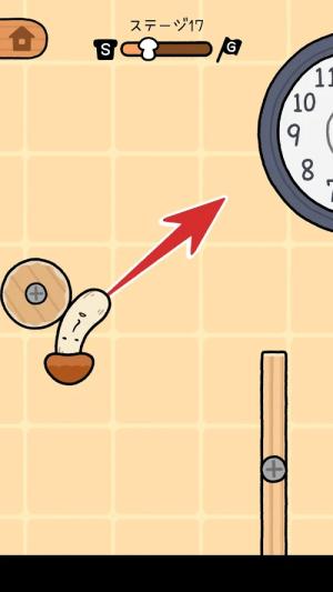 五颜六色的蘑菇弹跳游戏中文版图片1