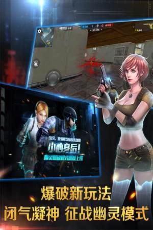 反恐精英之枪王对决游戏下载安装图片1