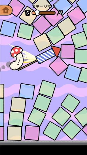 五颜六色的蘑菇弹跳游戏图3