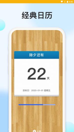 时光记忆大师app图3