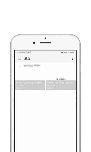 青苗AE视频剪辑app手机版图片1