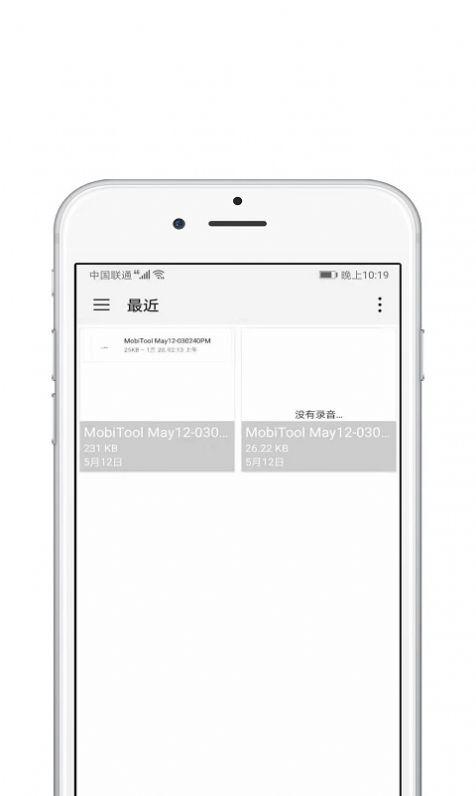 青苗AE视频剪辑app手机版图2: