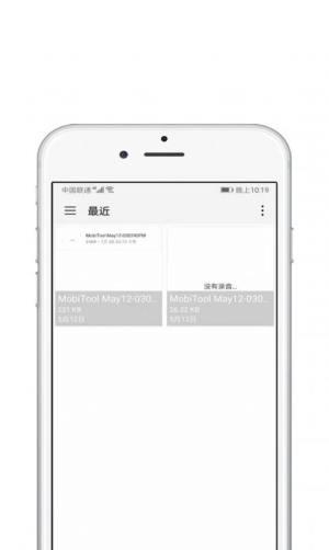 青苗AE视频剪辑app图2
