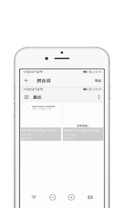 青苗AE视频剪辑app手机版图3: