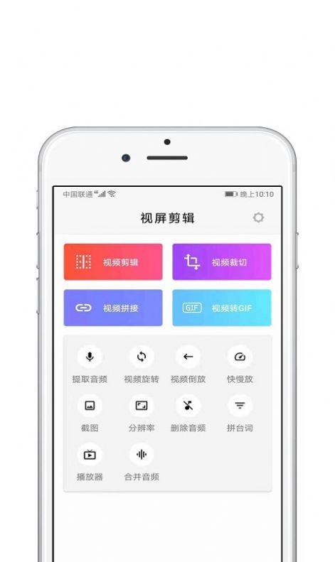 青苗AE视频剪辑app手机版图1: