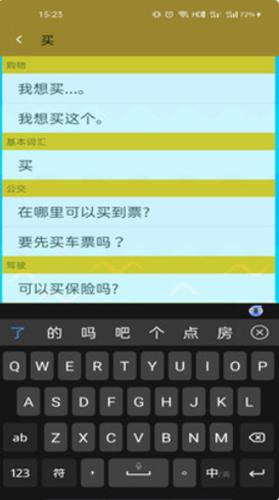 万博士学习app安卓版图片1
