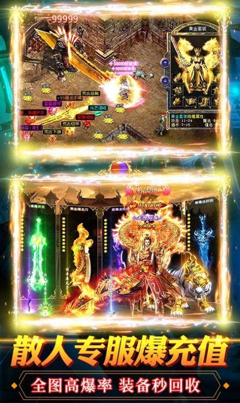烈火神迹官方版,烈火神迹手游官方最新版(暂未上线),v1.0
