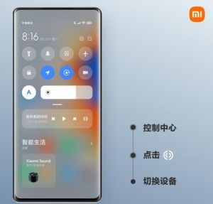 小米妙播app官方版安装包图片1