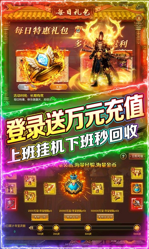 巨龙之夜官方版,巨龙之夜手游官方最新版(暂未上线),v1.0