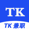 TK兼职app
