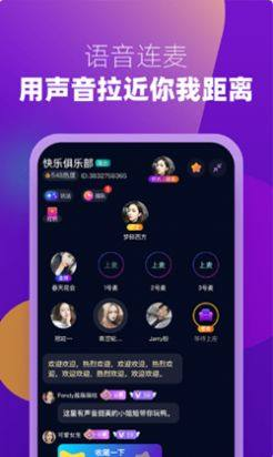 miki语言app最新版图片1