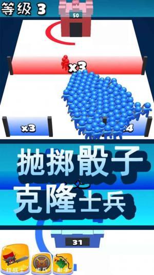 骰子克隆人战争游戏图4