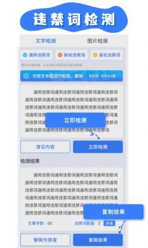 轻抖极速版app手机版图片1