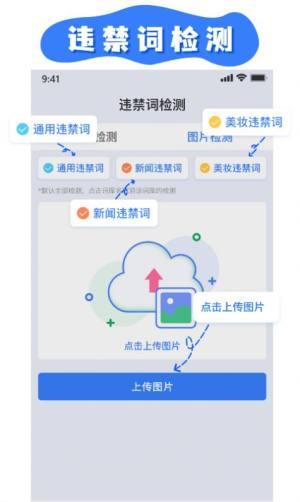 轻抖极速版app图2