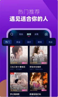 miki语言app图4