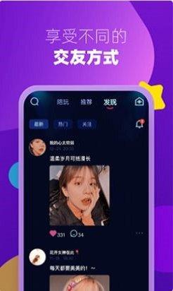 miki语言app图2