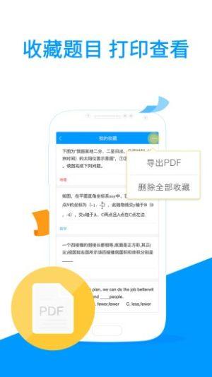 小米扫一扫app官方下载图片1