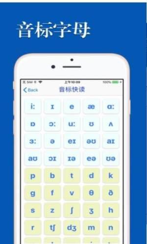优滔英语词力app图2