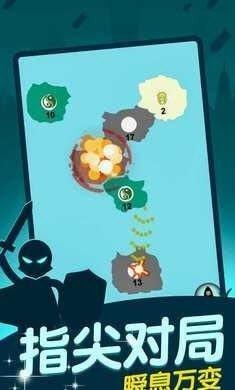 抢地盘大战手机游戏最新版图片1