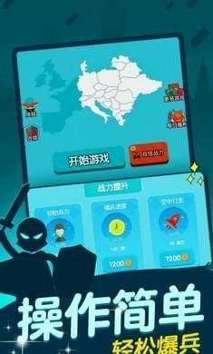 抢地盘大战游戏图1