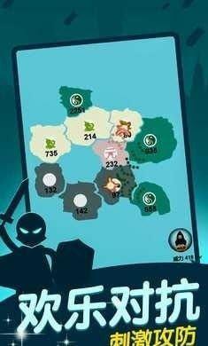 抢地盘大战游戏图4