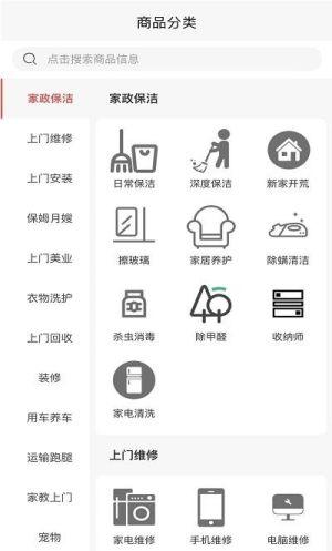 技约app图2