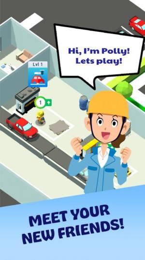 保利工厂游戏官方安卓版图片1