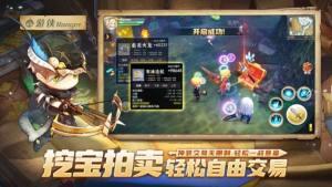 出发梦幻岛游戏官方版图片1