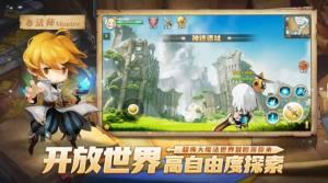 出发梦幻岛游戏图4