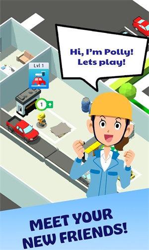 保利工厂游戏图3