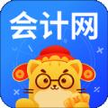 会计网app