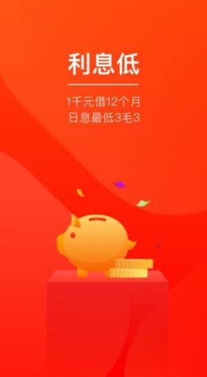 木兰花转发app安卓版图片1