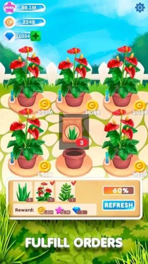 闲置植物花园红包版图4